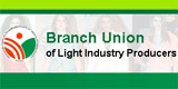 Branch Union of Light Industries Producers